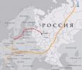 Газопровод Уренгой - Помары - Ужгород