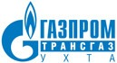 Газпром трансгаз Ухта