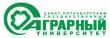 СПбГАУ – Санкт-Петербургский государственный аграрный университет