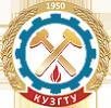 КузГТУ – Кузбасский государственный технический университет имени Т.Ф. Горбачева
