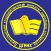 ДГУНХ – Дагестанский государственный университет народного хозяйства