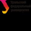 УрФУ имени Б.Н. Ельцина – Уральский федеральный университет имени Б.Н. Ельцина