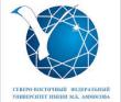 ТИ СВФУ – Технический институт – филиал Северо-Восточного федерального университета имени М.К. Аммосова