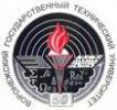 ВГТУ – Воронежский государственный технический университет
