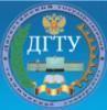 ДГТУ – Дагестанский государственный технический университет