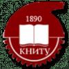 КНИТУ – Казанский национальный исследовательский технологический университет