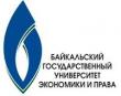 БГУ – Байкальский государственный университет