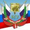 БГУ – Брянский государственный университет имени академика И.Г. Петровского