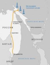 Газопровод Сахалин - Хабаровск - Владивосток