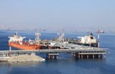 Специализированный морской нефтеналивной порт Козьмино