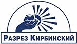 Разрез Кирбинский