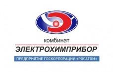 ФГУП КОМБИНАТ ЭЛЕКТРОХИМПРИБОР