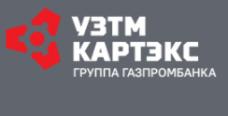 УЗТМ-Картэкс