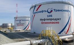 Завершено строительство хранилища нефтепродуктов на Брянском участке «Транснефть-Дружба»