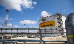 Российские нефтяники приступили к разработке верхних нефтеносных пластов крупнейшего восточносибирского месторождения